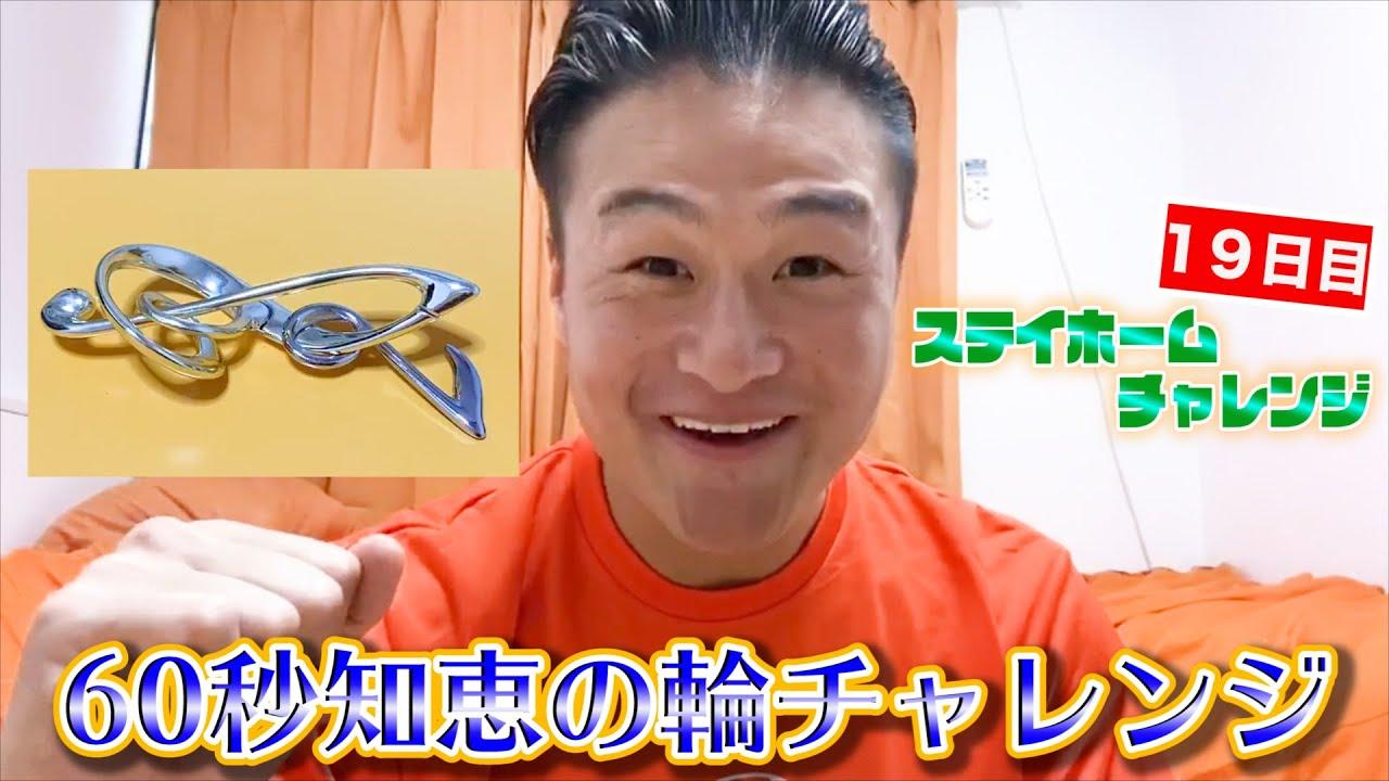 日本 ティモンディ 代表 高岸